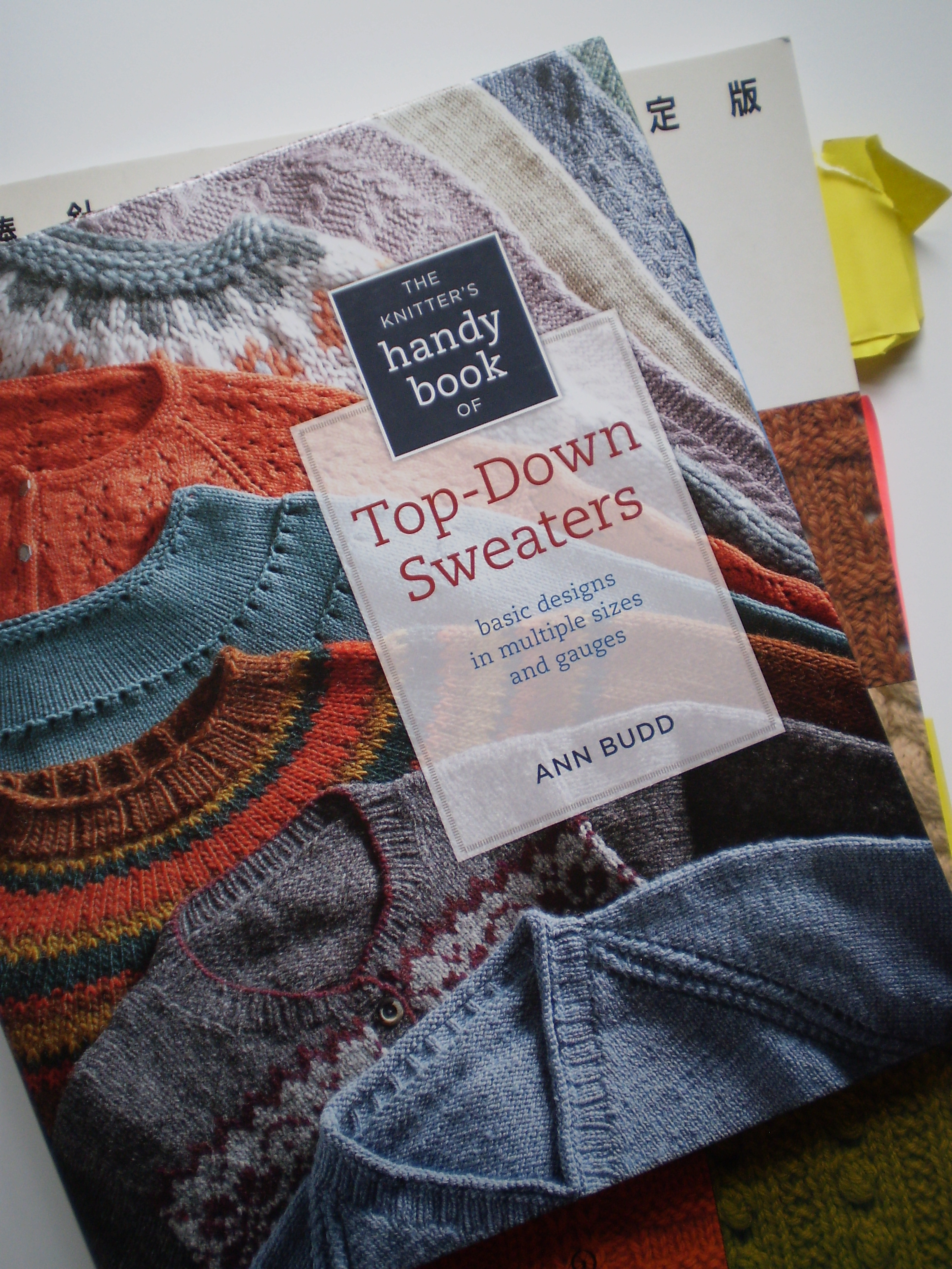 abbbe1d4da49 knitter s handy book of top-down sweaters